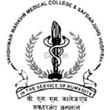 VMMC Safdarjung Hospital Delhi Recruitment