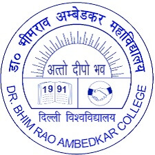 Ambedkar University Recruitment 2021