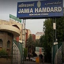 Jamia Hamdard Delhi Recruitment